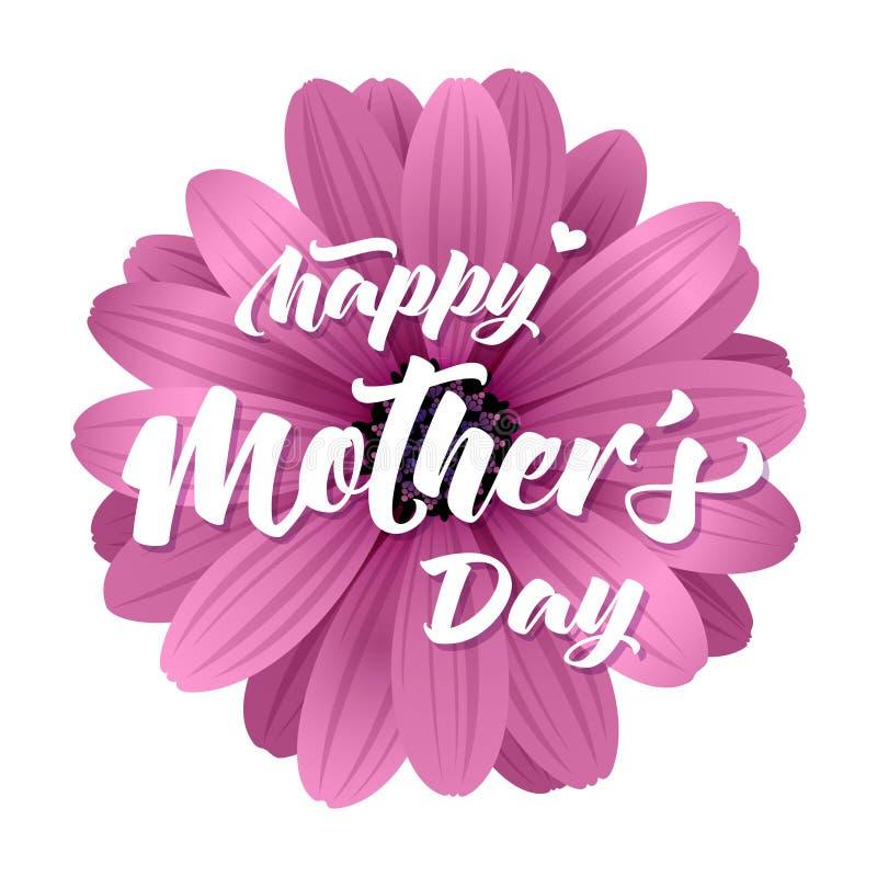 Carte heureuse de jour de mères avec la fleur 3d réaliste illustration libre de droits
