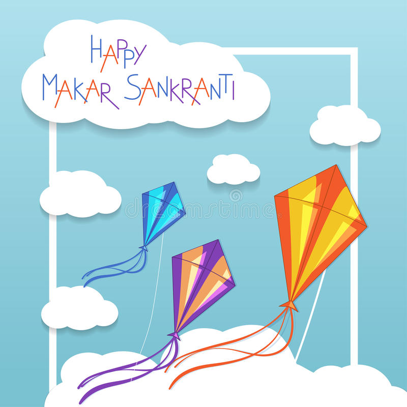 Carte heureuse de Makar Sankranti avec des cerfs-volants illustration de vecteur