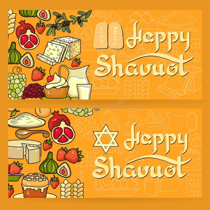 Carte heureuse de Shavuot illustration stock