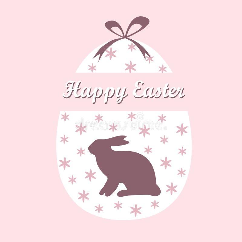 Carte mignonne de ressort de Pâques avec l'oeuf de pâques et les lièvres, illustration de fond illustration libre de droits