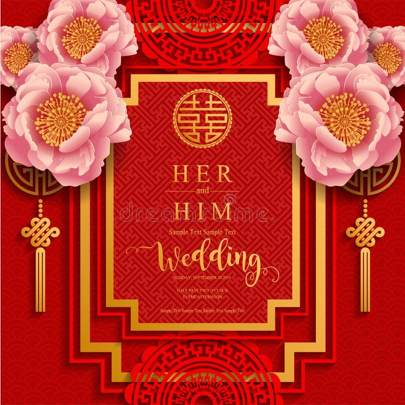 Carte orientale chinoise d'invitation de mariage illustration stock