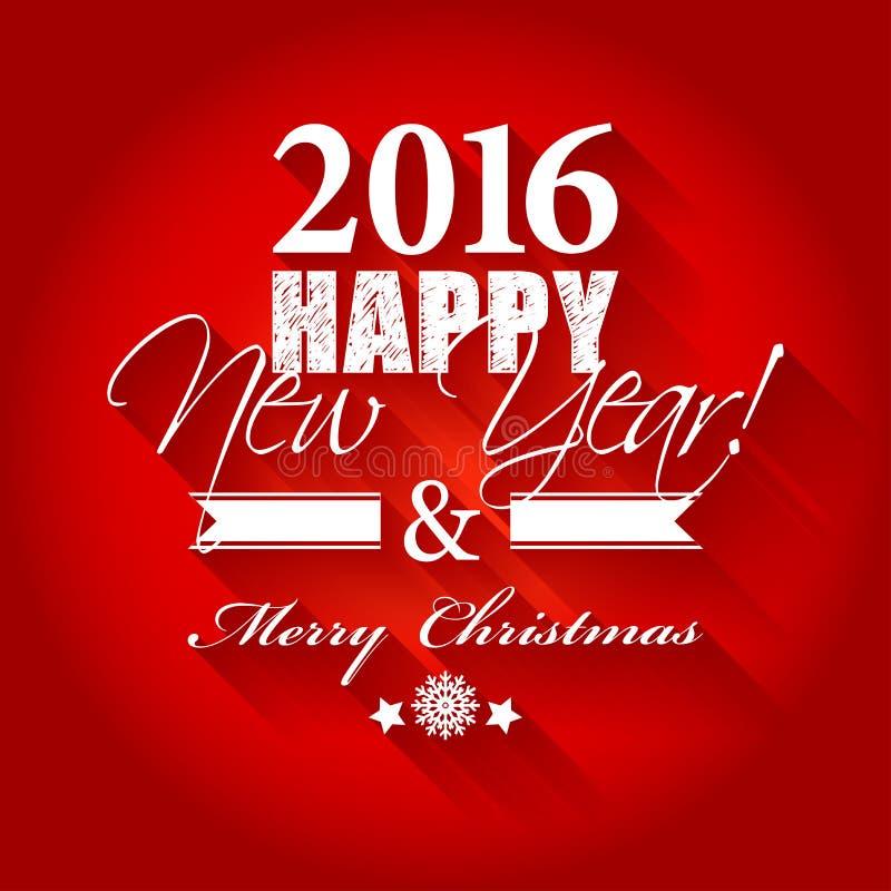 Carte ou fond de 2016 bonnes années et Noël de carte de Joyeux illustration stock