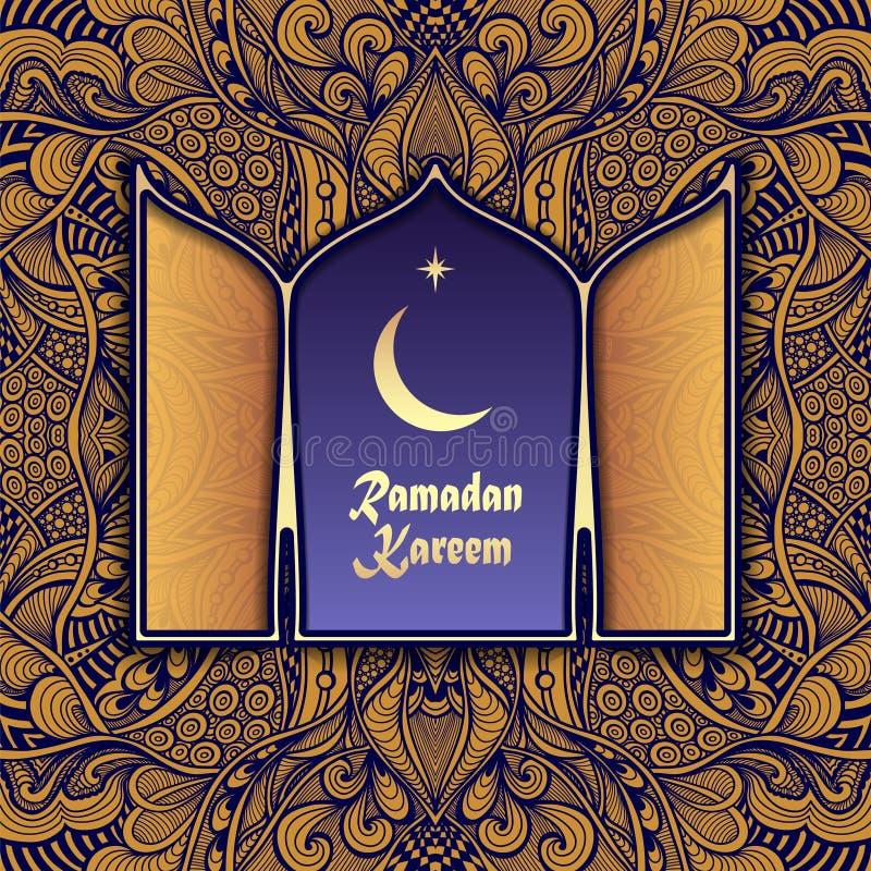 Carte postale de calibre pour des vacances célébrées Ramadan en carte postale de blueTemplate pour des vacances célébrées Ramadan illustration de vecteur