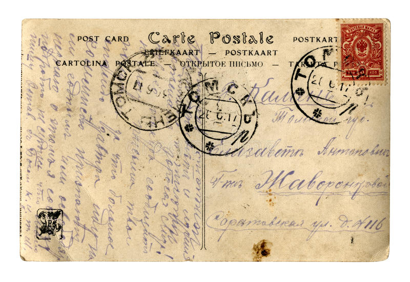 Carte postale de cru photo stock