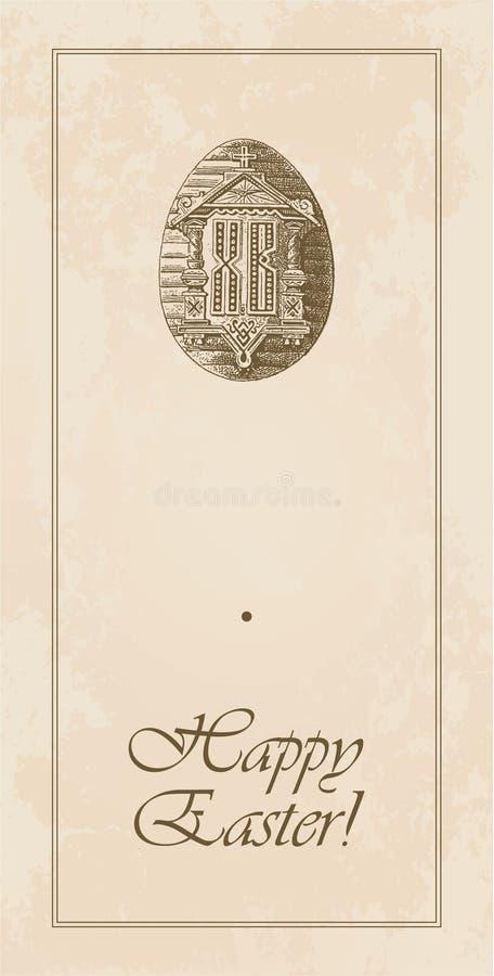 carte postale de Pâques illustration de vecteur