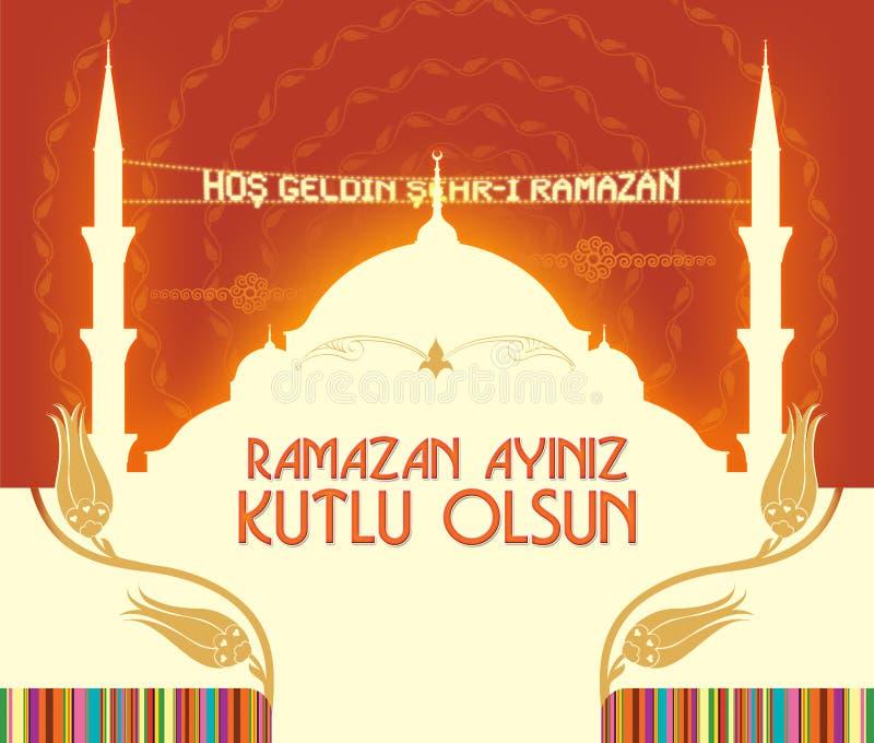 Carte postale de salutation de Ramadan Les anglais traduisent Ramadan heureux illustration libre de droits