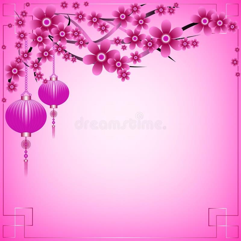 Carte postale de vacances à la nouvelle année chinoise 2015 image stock