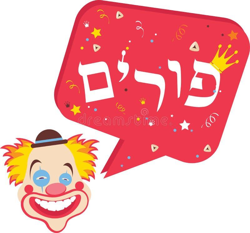 Carte pour des vacances juives Purim, dans l'hébreu, avec le clown et les bulles de la parole illustration stock