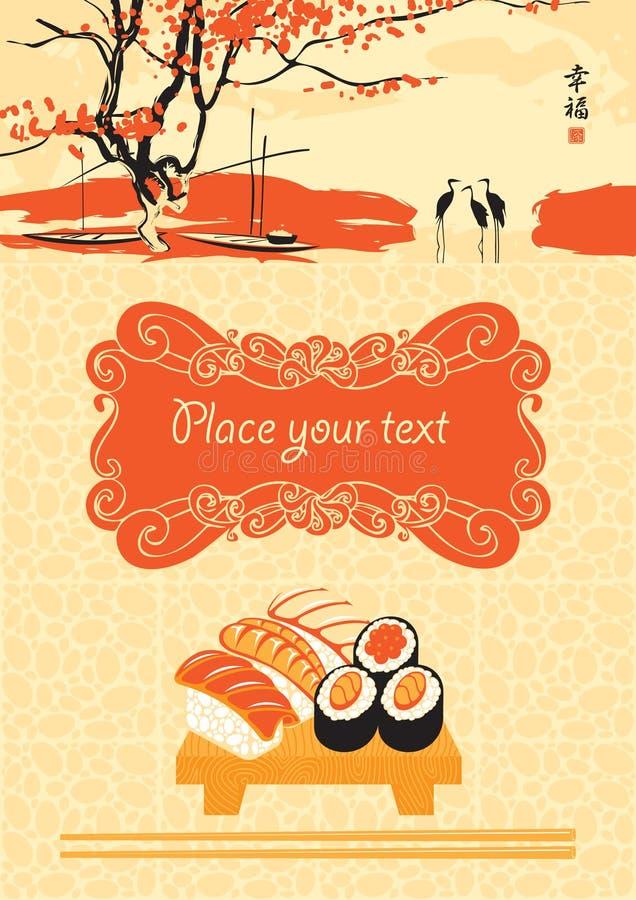Carte pour l'horizontal d'automne de sushi illustration de vecteur