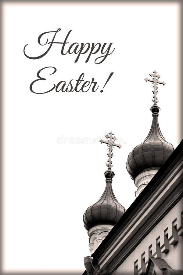 Carte pour Pâques avec l'église images libres de droits