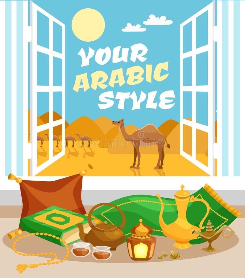 Cartel árabe de la cultura libre illustration