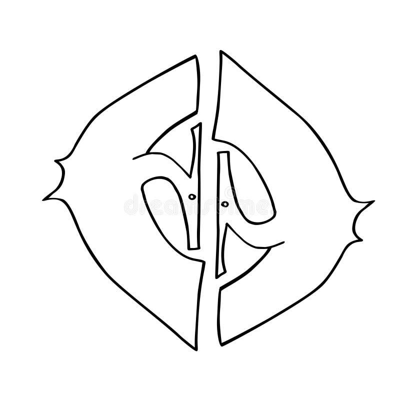 Cartel blanco y negro inspirador del dragón del pterodáctilo stock de ilustración