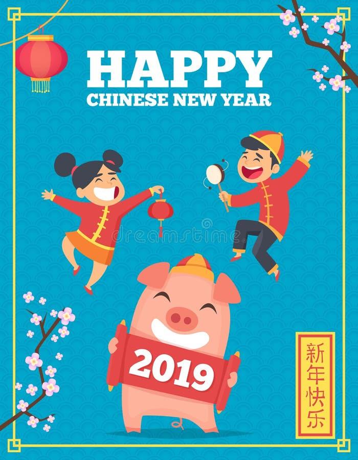 Cartel chino del Año Nuevo El fondo asiático 2019 con símbolos tradicionales empapela vector de los dragones y de los petardos de ilustración del vector