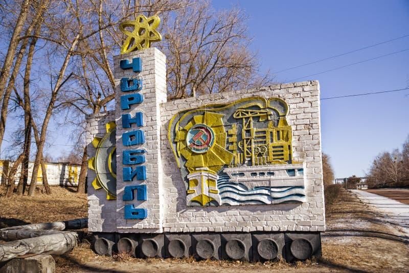 Cartel de bienvenida en la ciudad de Chernobyl, zona de exclusión de Chernobyl, Ucrania imagen de archivo libre de regalías