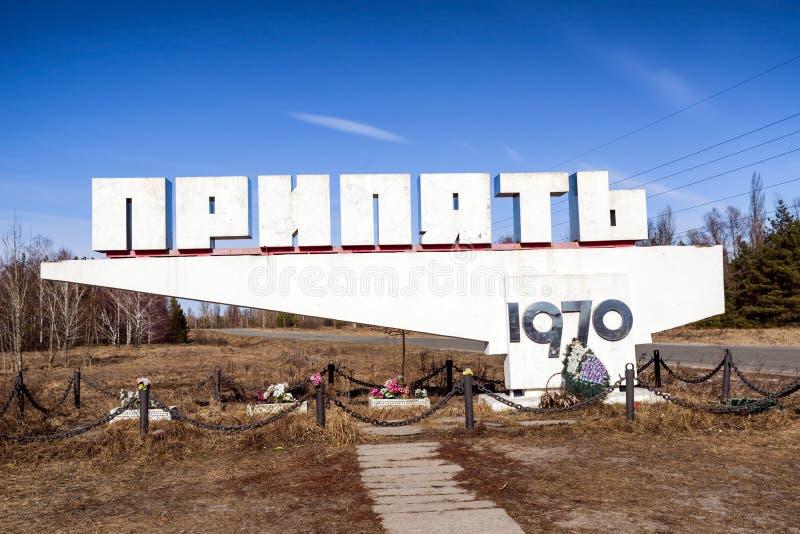 Cartel de bienvenida en la ciudad de Pripyat , zona de exclusión de Chernobyl, Ucrania fotos de archivo libres de regalías