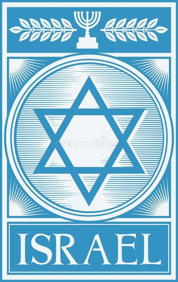 Cartel de Israel stock de ilustración