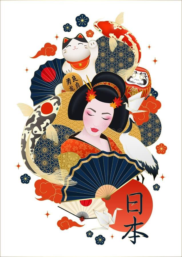 Cartel de la composición de los símbolos de Japón libre illustration