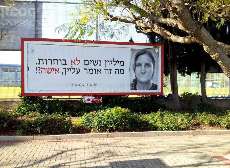 Cartel de la elección que pide mujeres para votar imágenes de archivo libres de regalías