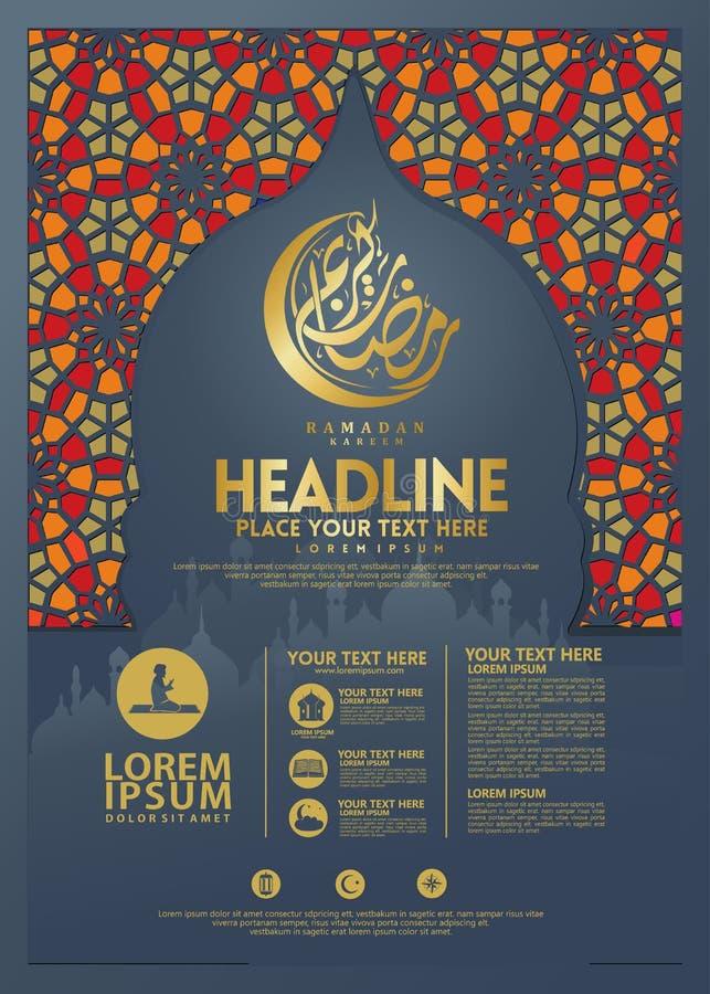 Cartel de Ramadan Kareem, plantilla y otros usuarios, fondo islámico del folleto de la bandera ilustración del vector