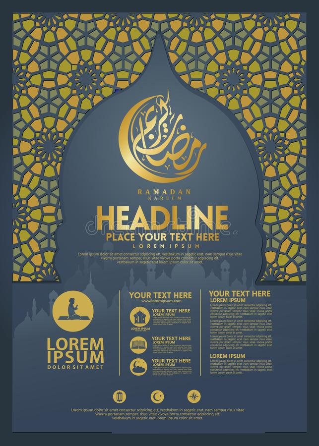 Cartel de Ramadan Kareem, plantilla y otros usuarios, fondo islámico del folleto de la bandera libre illustration