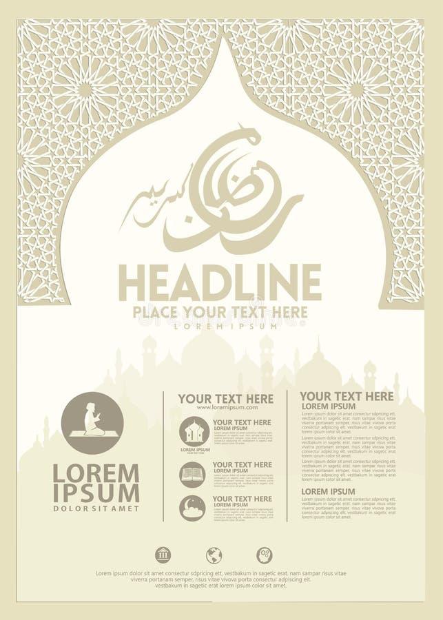 Cartel de Ramadan Kareem, plantilla y otros usuarios, fondo isl?mico del folleto de la bandera libre illustration