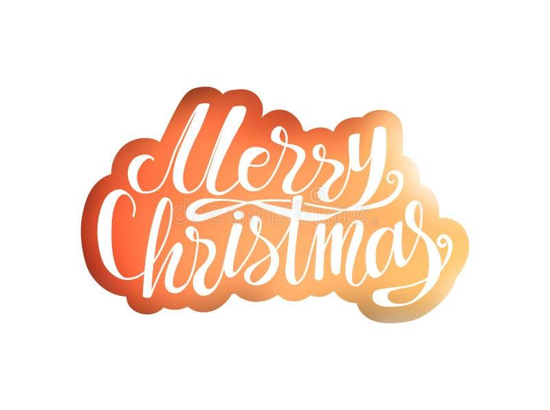 Cartel del día de fiesta de la Navidad ilustración del vector