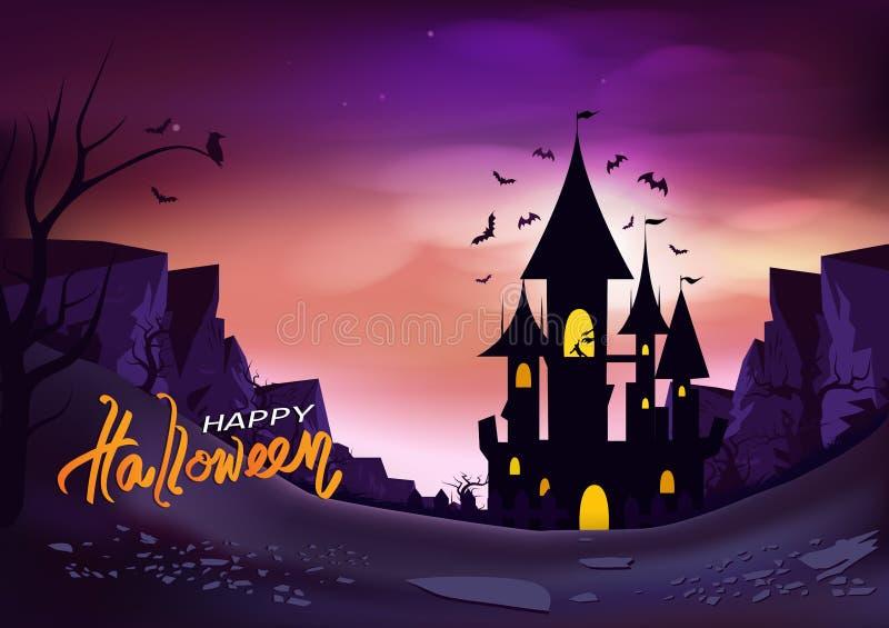 Cartel del feliz Halloween, ejemplo del vector del fondo del extracto de la historia del horror del concepto de la fantasía ilustración del vector