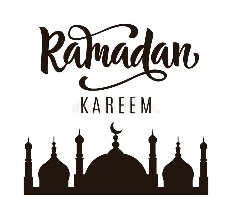 Cartel del saludo de Ramadan Kareem libre illustration