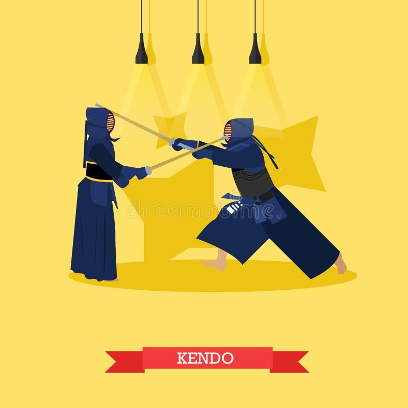 Cartel del vector de artes marciales Kendo Combatientes en posiciones del deporte ilustración del vector