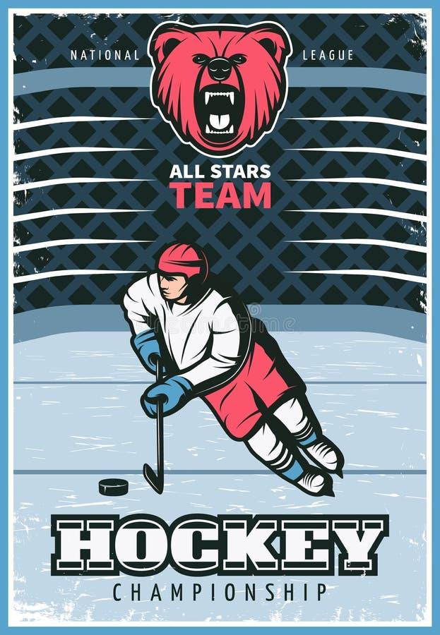 Cartel del vintage de la liga de hockey stock de ilustración