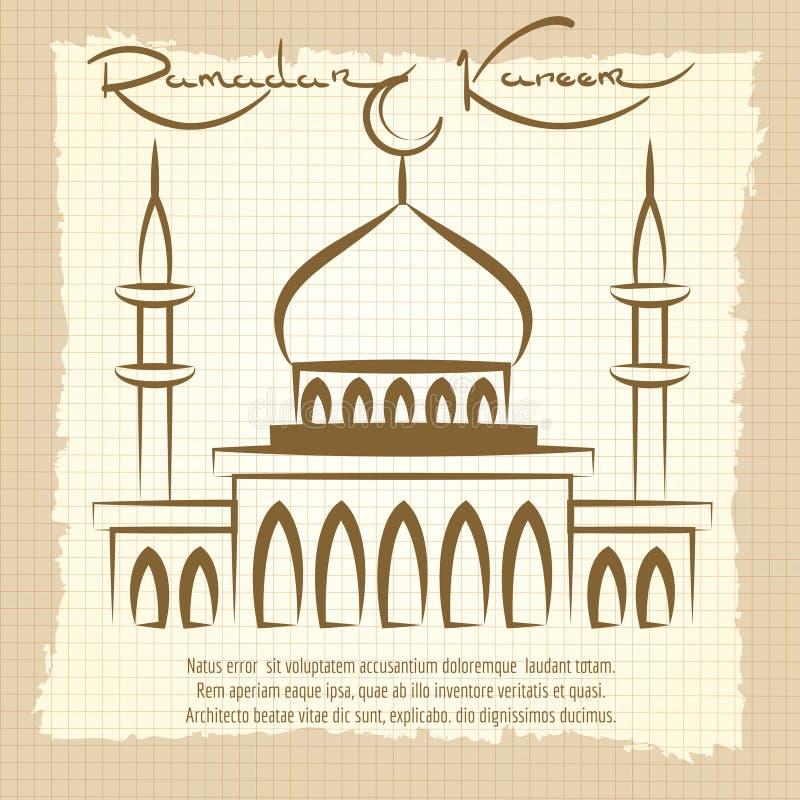 Cartel del vintage de Ramadan Kareem con la mezquita ilustración del vector