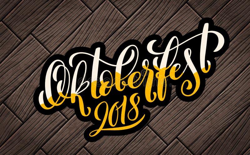 Cartel feliz de Oktoberfest Icono de la insignia de la decoración del festival de la cerveza stock de ilustración