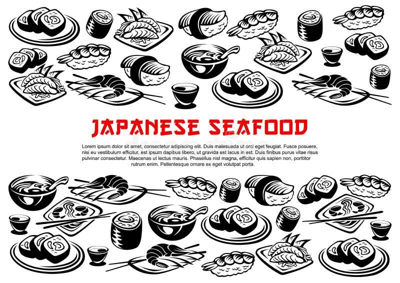 Cartel japonés de los mariscos de los rollos y del sushi del vector ilustración del vector
