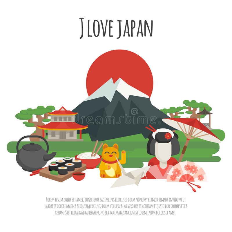 Cartel japonés de los símbolos de la tradición ilustración del vector
