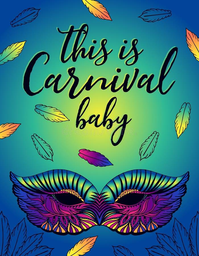 Cartel para un carnaval con una máscara femenina brillante stock de ilustración