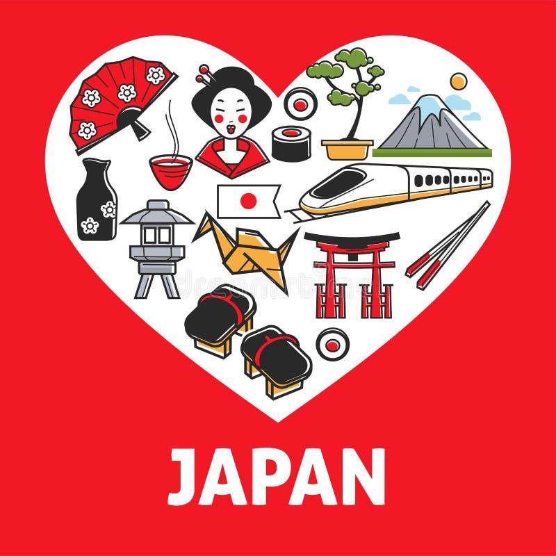 Cartel promocional de Japón con símbolos del país dentro del corazón ilustración del vector