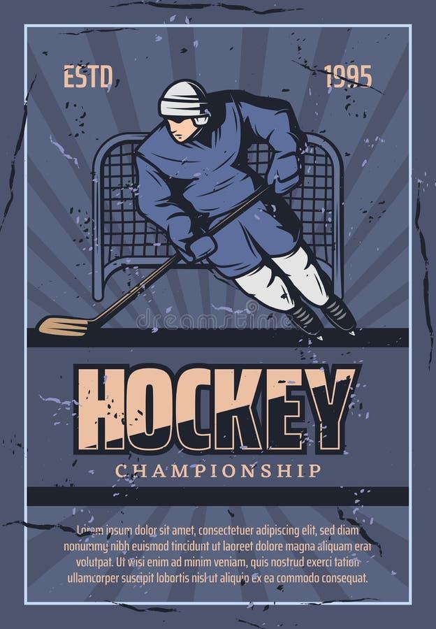 Cartel retro del campeonato del jugador de equipo de hockey ilustración del vector