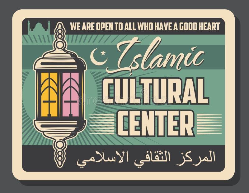 Cartel retro del centro cultural religioso islámico stock de ilustración