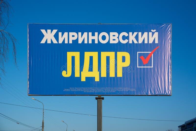 Cartelera de la elección de Vladimir Zhirinovsky fotografía de archivo libre de regalías