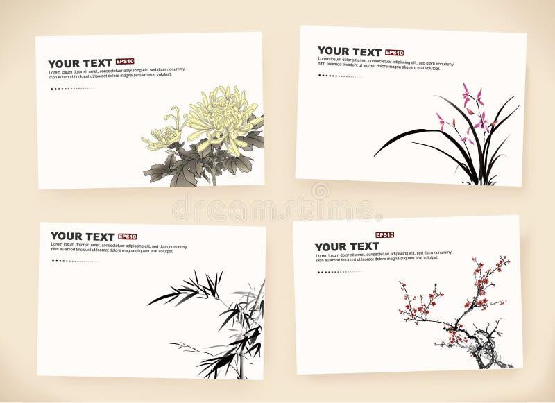 Cartes cadeaux libre illustration