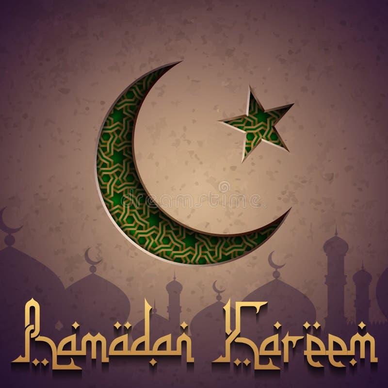 Cartes de Ramadan Kareem Celebration Greetings pour le mois saint de la communauté musulmane illustration libre de droits