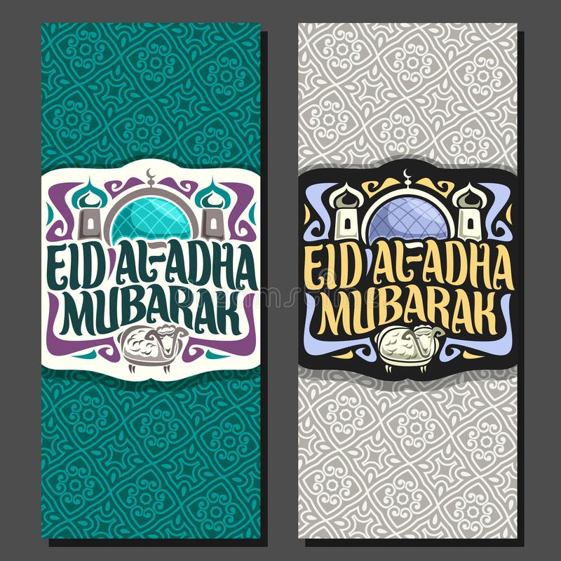 Cartes de voeux de vecteur pour Eid al-Adha Mubarak illustration libre de droits