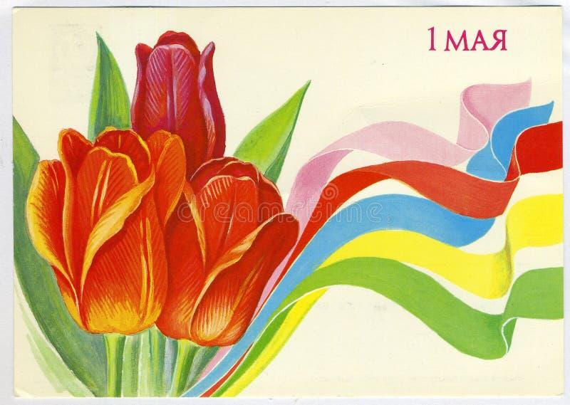 Cartes postales de vintage 1er le mai L'URSS photo libre de droits