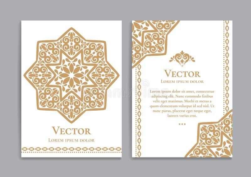 Cartolina d'auguri d'annata dell'oro con la stella araba royalty illustrazione gratis