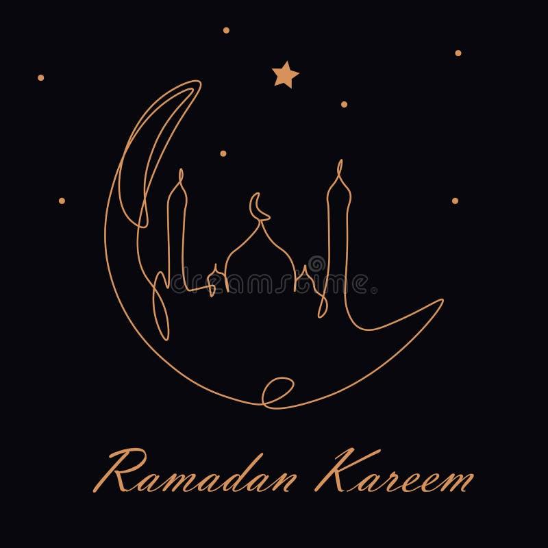 Cartolina d'auguri araba della luna del kareem del Ramadan, illustrazione di vettore royalty illustrazione gratis
