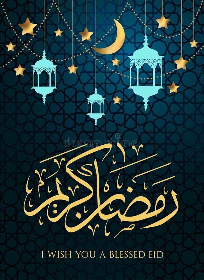 Cartolina d'auguri araba di calligrafia di Ramadan Kareem progettazione islamica con la traduzione della luna dell'oro di celebra royalty illustrazione gratis