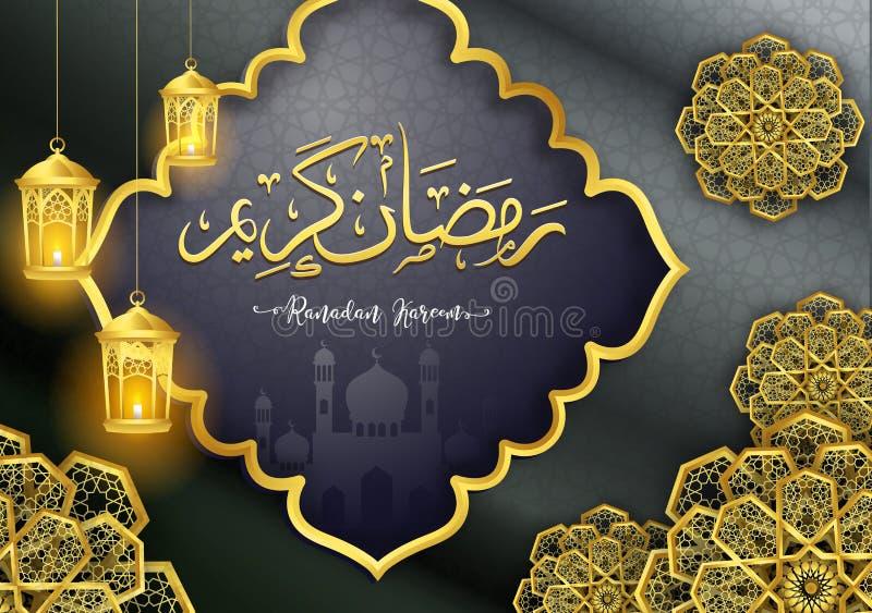 Cartolina d'auguri araba di calligrafia di Ramadan Kareem progettazione islamica con la traduzione della luna dell'oro di celebri illustrazione di stock