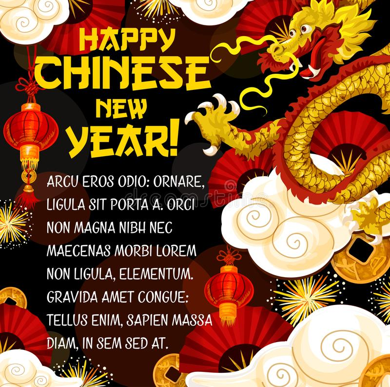 Cartolina d'auguri cinese del nuovo anno con il drago dorato illustrazione vettoriale