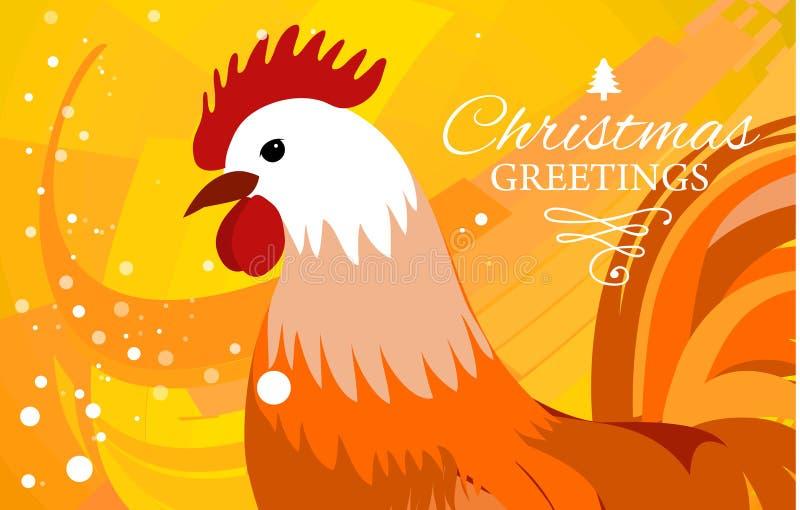 Cartolina d'auguri cinese del nuovo anno del gallo 2017 Priorità bassa di natale bei variopinto e luminoso illustrazione vettoriale