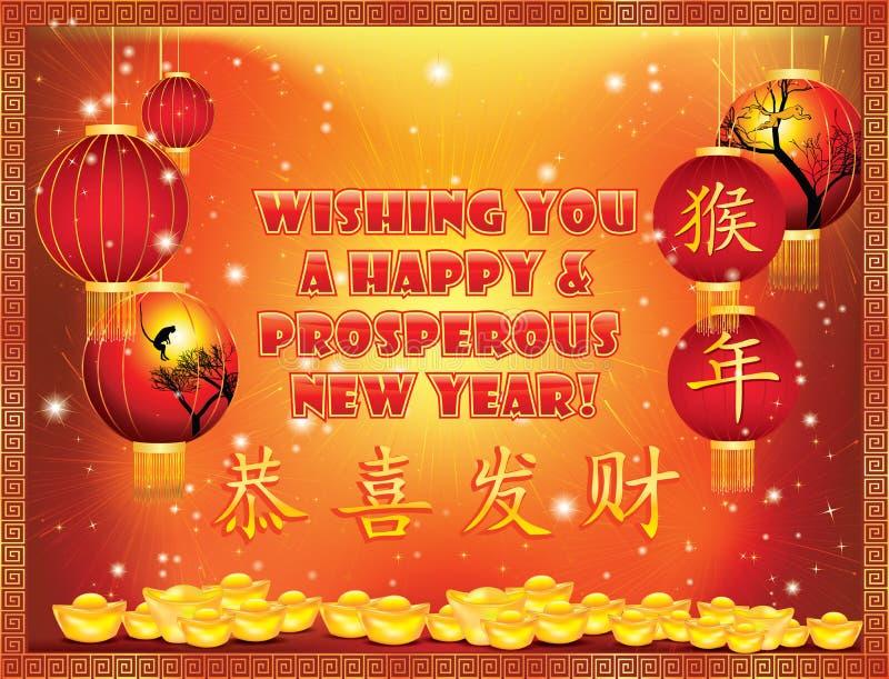 Download Cartolina D'auguri Cinese Di Nuovo Anno Illustrazione di Stock - Illustrazione di arte, dorato: 56888106